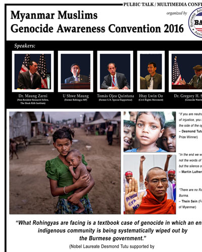Myanmar Muslims Genocide Awareness Convention 2016